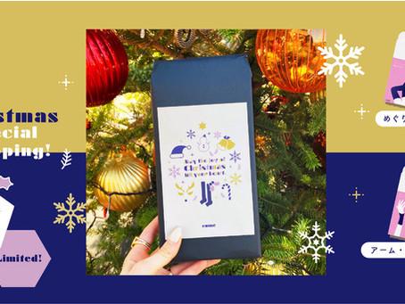 セルフケアブランド「eume(イウミー)」がクリスマススペシャルギフトをオンラインストア限定販売!