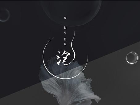 コップひとつで飼育できる癒しの観賞魚ベタの専門店 泡(abuku) が中目黒にグランドオープン!