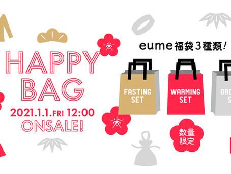 セルフケアブランド「eume(イウミー)」より、2021年「eume HAPPY BAG」発売のお知らせ