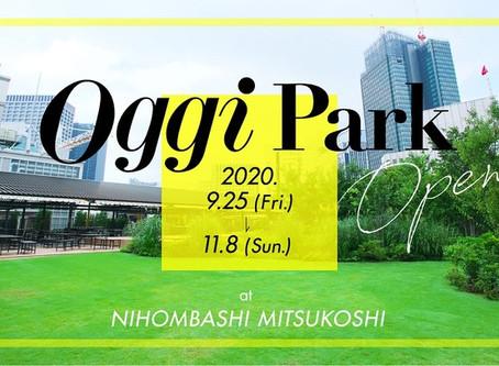 eumeプロダクトオーナーの本島彩帆里がOggiのイベントに出演決定!「Oggi Park」にてマッサージレッスンを実施