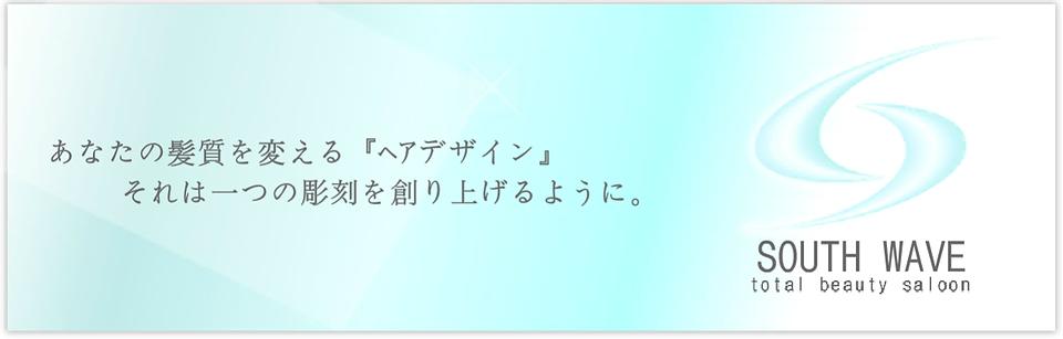 スクリーンショット 2020-04-05 13.03.08.png