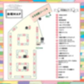 会場MAP-圧縮済み_page-0001 (1).jpg