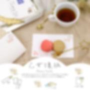 乙女懐紙.jpg