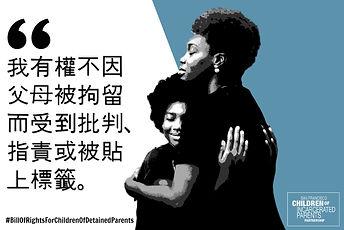 #7 Chinese new.jpg