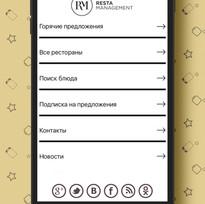 iPhone6_grid_3.jpg