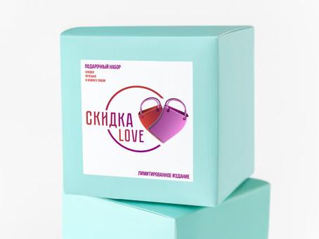 Создание логотипа для «Скидка Love»