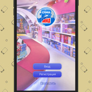 iPhone6_Сималенд-1.jpg
