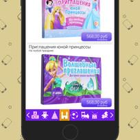 iPhone6_Сималенд-2.jpg