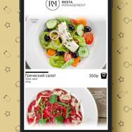 iPhone6_grid_2.jpg