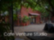 Cafe Venture Studio