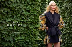 Harper's Bazaar Kazakhstan