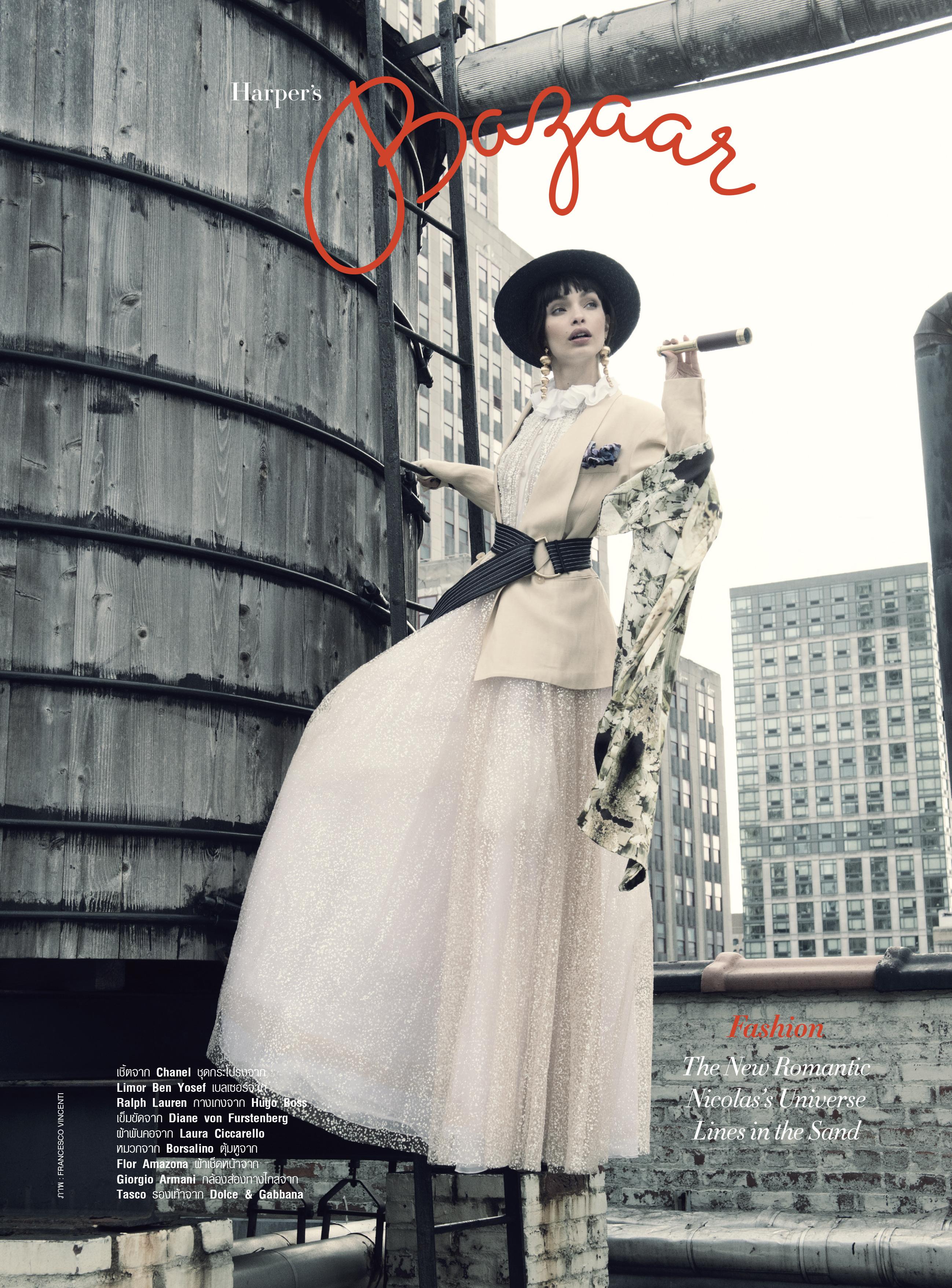 Harper's Bazaar TH