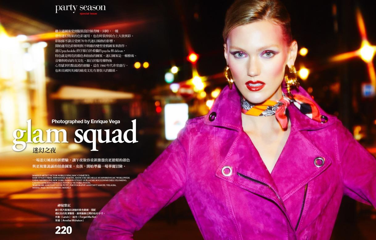 Vogue TW