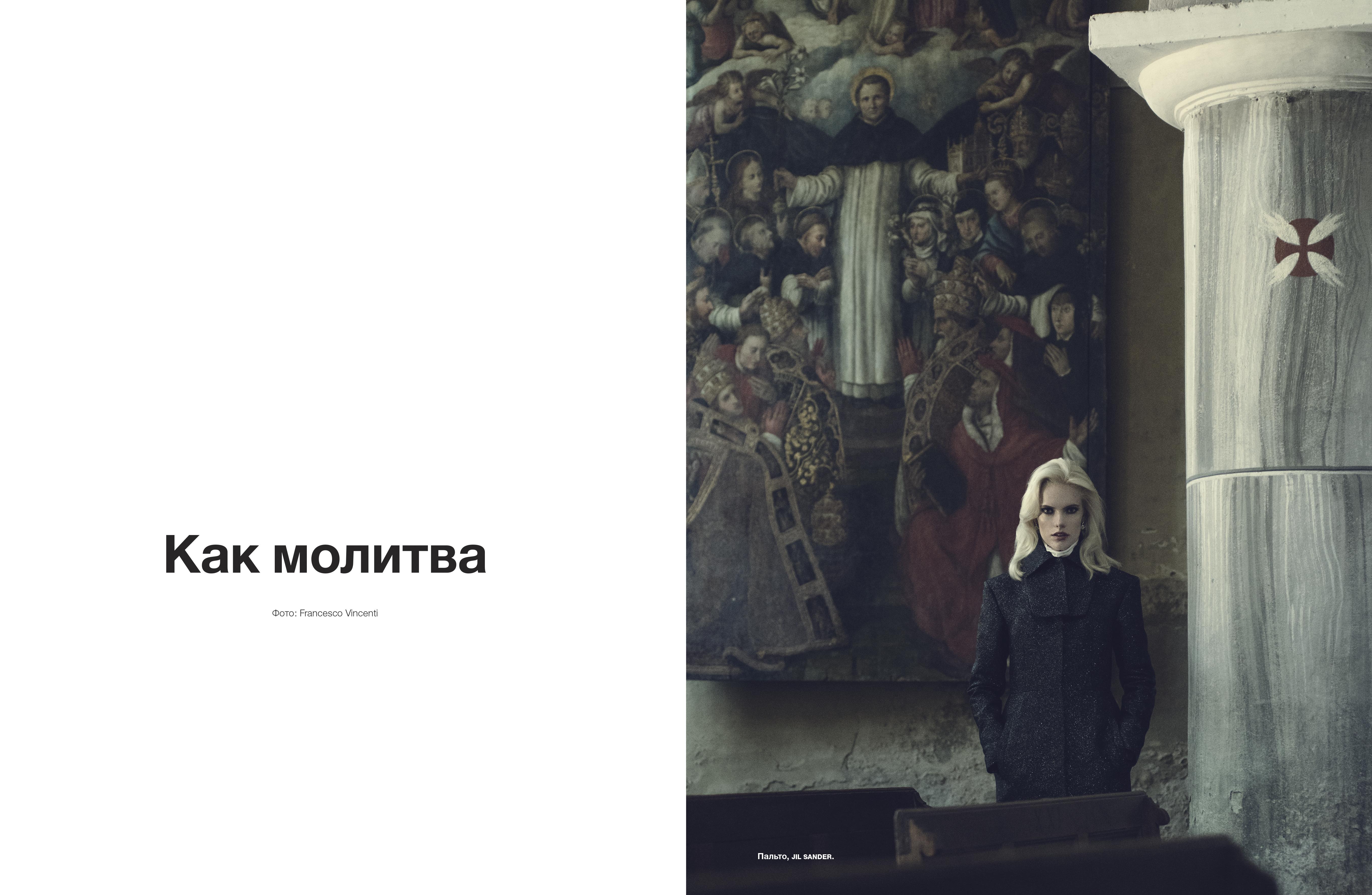 Numero Russia