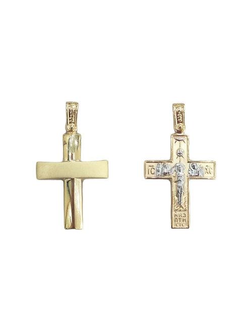 Χρυσός σταυρός διπλής όψης για βάπτιση ή αρραβώνα