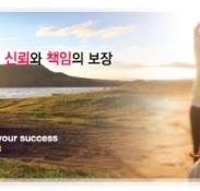 5년 연속 소비자가 뽑은 올해의 브랜드대상 수상 '코스테크㈜ 오렌지박스'