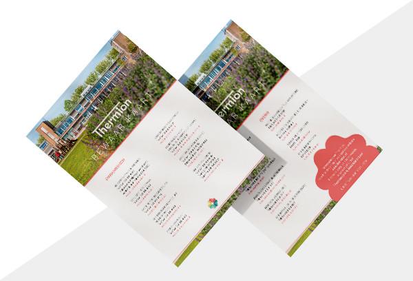 portfolio-promotie-6.jpg