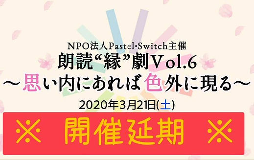 お知らせ2.jpg