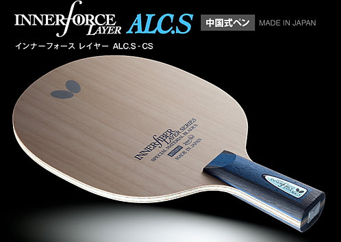Innerforce Layer ALC.S