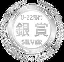 u22_s.png