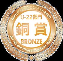 u22_b.png