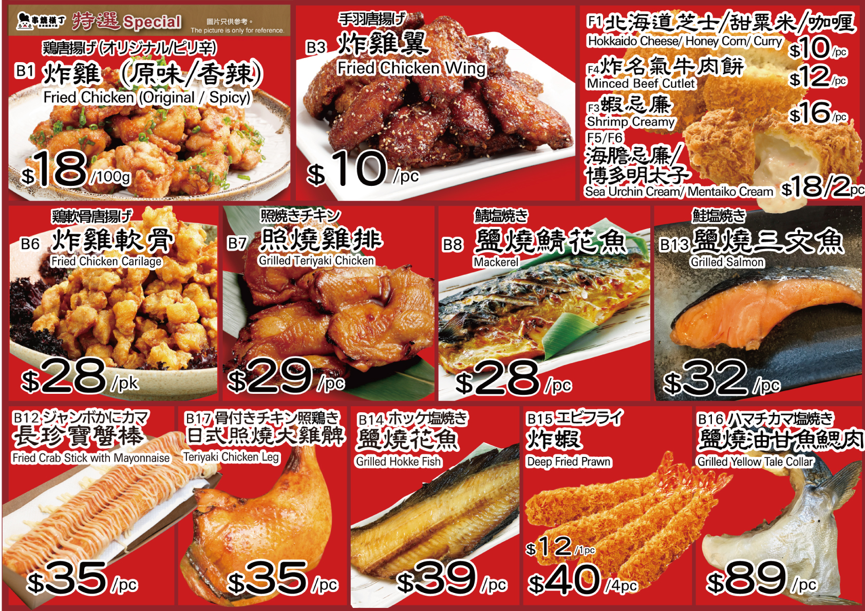 _menu-20201105-P2