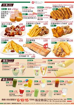 KH-Tokyo-Cafe-Menu-C