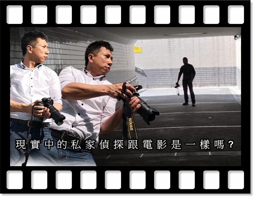 Jaydon Chan Private investigator 私家偵探