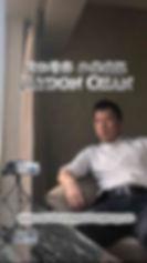 Jaydon Chan Private Investigator Hong Ko