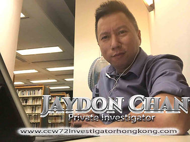 Jaydon Chan Private Investigator Hong Ko