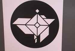 Empire logo 2