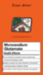 monosodium-glutamate-04.png