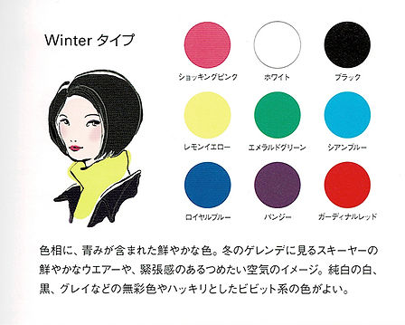color_winter.jpg