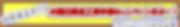 ミスタータイヤマン環七加平店の火曜日限定工賃半額キャンペーンだよー