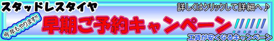 soukiyoyaku2_edited.jpg
