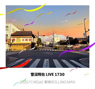 20201009_rollongman_1730v4.PNG