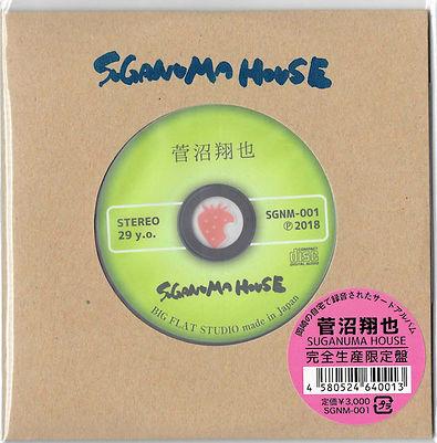 SUGANUMA HOUSEジャケ表面BASE用640.jpg