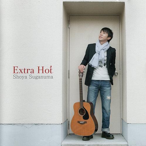 菅沼翔也『Extra Hot(エクストラ・ホット)』