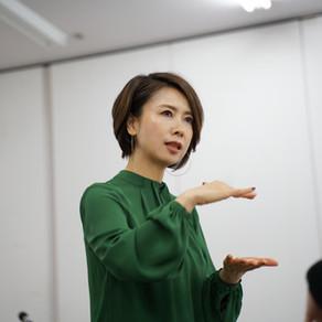 女性起業家向け 印象アップ講座