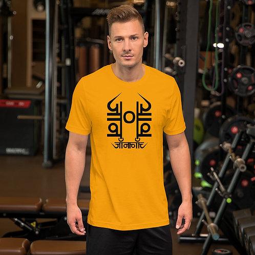 Personalised Henosis Tribal Tattoo JOHN  | Short-Sleeve Unisex T-Shirt
