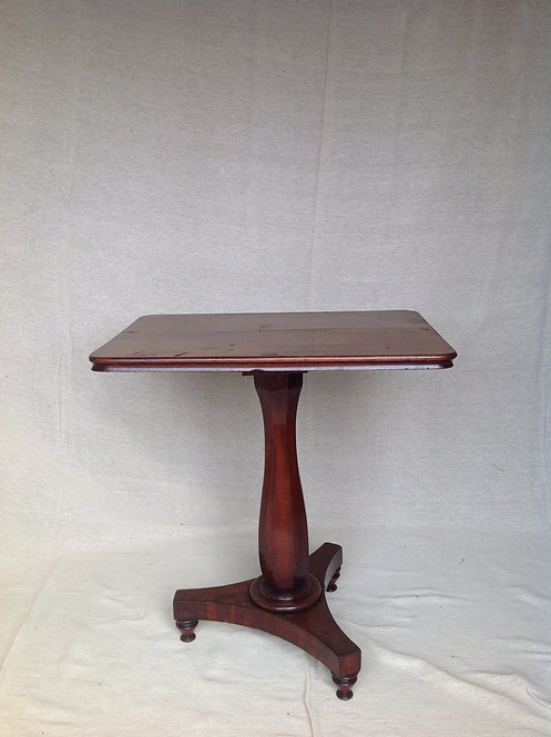 Antique George III Flame Mahogany Wine Table