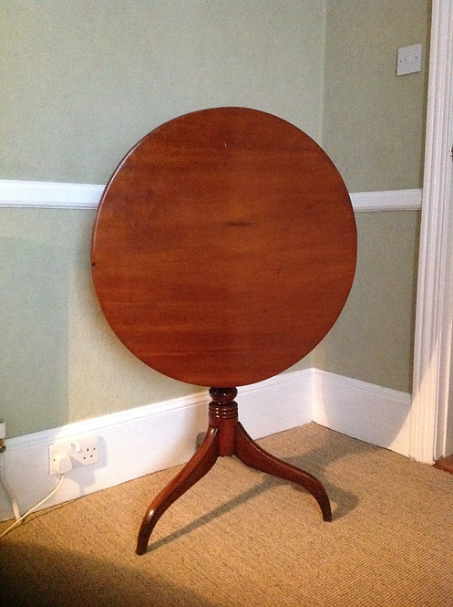 Victorian (c 1880) Mahogany Occasional Table