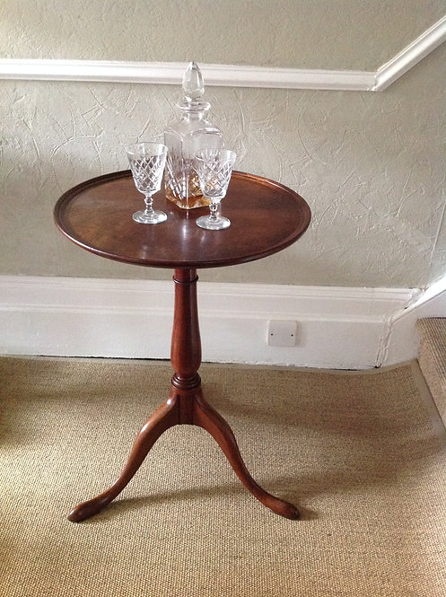 George III ( c 1780) Mahogany Dish Top Table