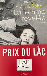 festival-du-lac_Gaëlle_Nohant_Prix.jpg