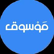 mawsouq-logo1.png