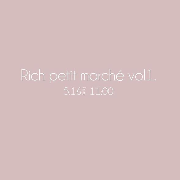Richの1Fで小さな マルシェを開催致します!