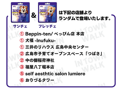 list_area6-08.png
