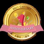1周年ロゴ(お金)-01.png