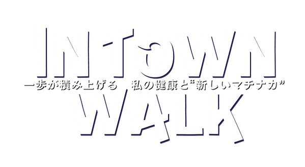 itw-logo-01.png
