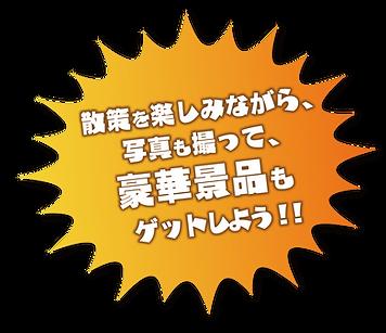 itw-hukidashi3-01.png
